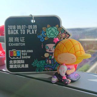 BTS Toy show 北京潮流玩具展 2018