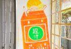菠蘿油妹妹寶麗石粉樹脂公仔 -3.6牛乳蜜瓜奶油包特別版 (TTF限定oneoff版本)